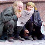 Качества, которым следует поучиться у бездомных