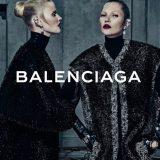 Бренд Balenciaga сменил логотип