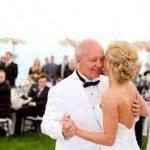 Отцы и дочки