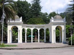 Ботанический сад Абхазии