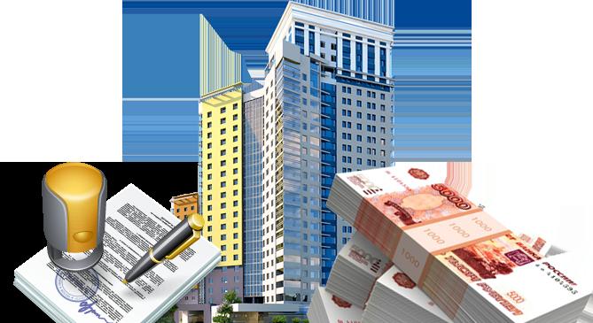 Выгодный кредит под залог недвижимости от компании MoneyCredit
