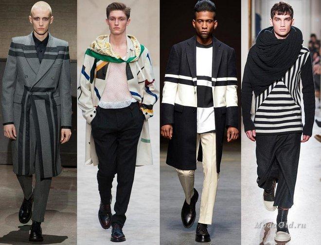Тренды мужской моды