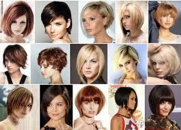 Как подобрать стрижку по форме лица: главные советы стилиста