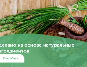 «EcoClub»: широкий ассортимент здорового питания