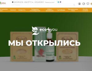 ЭКО продукты от онлайн магазина Eco4You