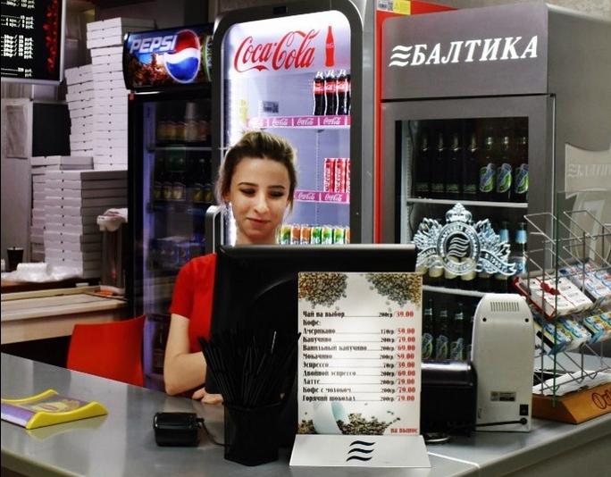 Доставка еды в Ростове-на-Дону