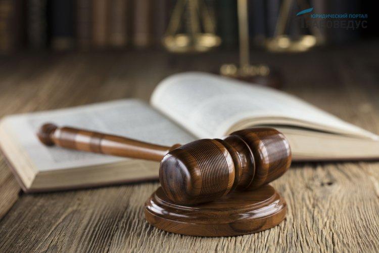 Характеристика юридического портала России