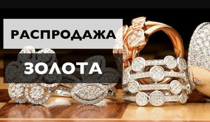 Покупка золота Lombard-komod.shop