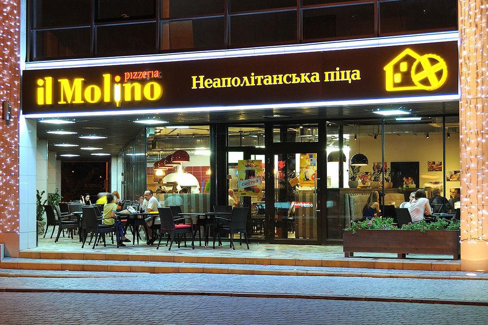 Пиццерия il Molino – лучшие натуральные продукты из крупномолотого зерна